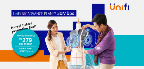 unifi-biz-advance-plan-banner